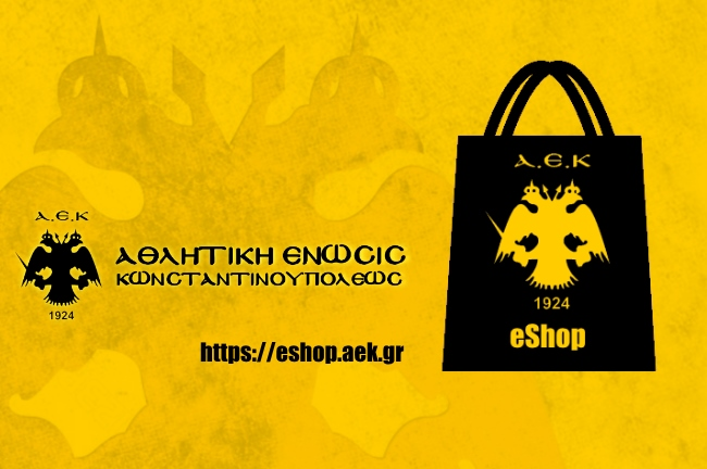 aek-eshop_650x432