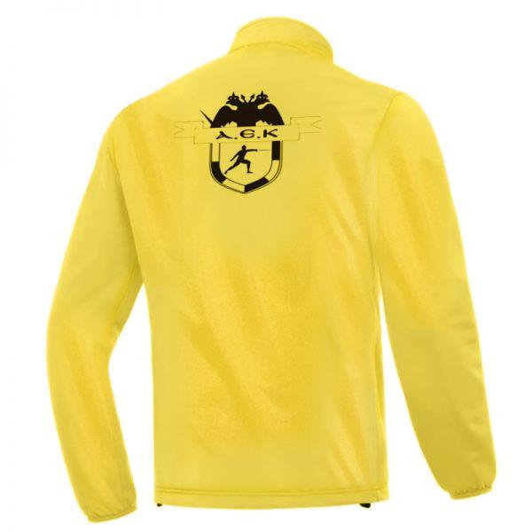 Ζακέτα Φόρμας ΑΕΚ Niagara ξιφασκία (Κίτρινο)