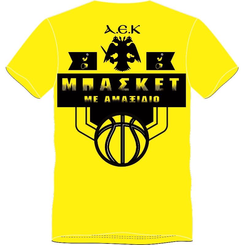 aek_wheelchair_basket_yellow_tshirt_back