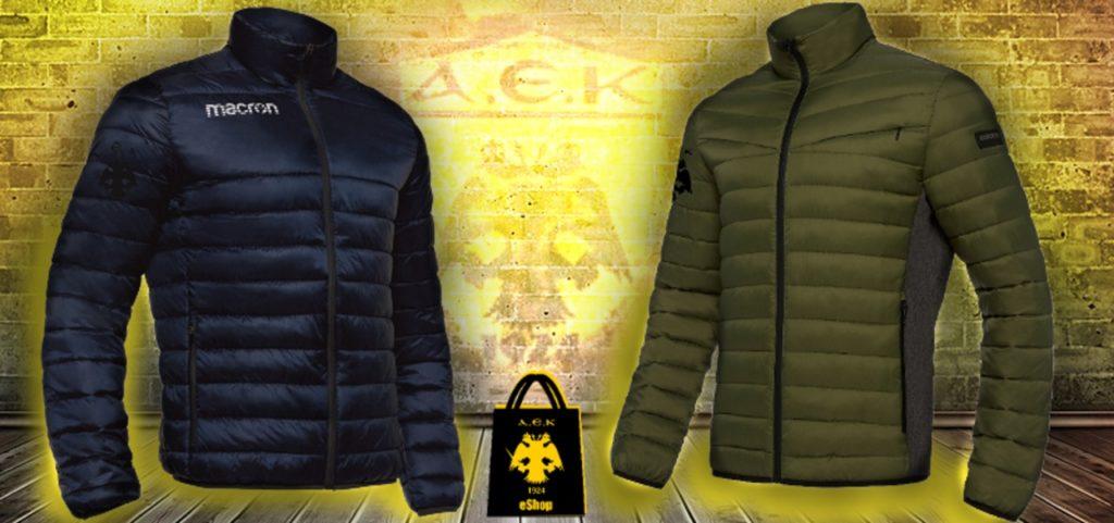 Μπουφάν ΑΕΚ (Jackets)