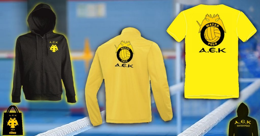 aek_water_polo_1200x628
