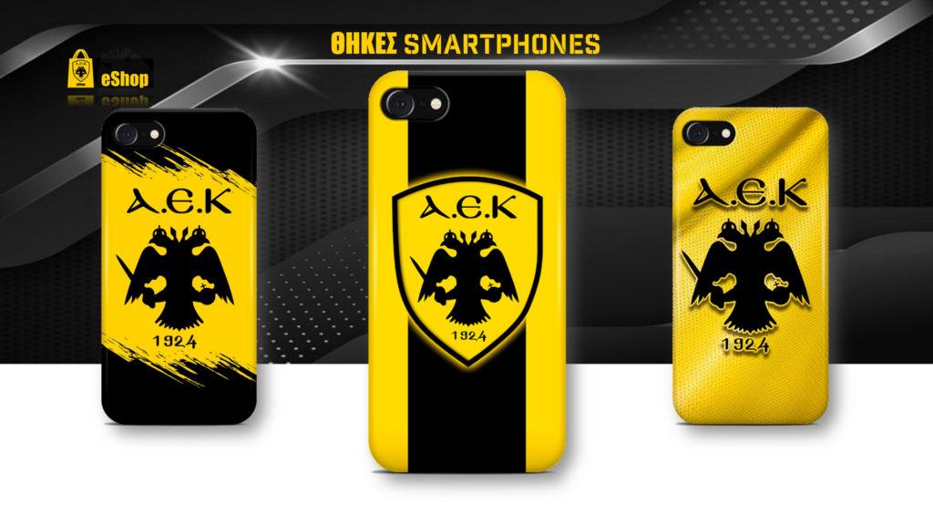 smartphones_cases