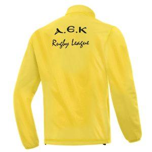 Ζακέτα Φόρμας ΑΕΚ Niagara Rugby League (Κίτρινο)