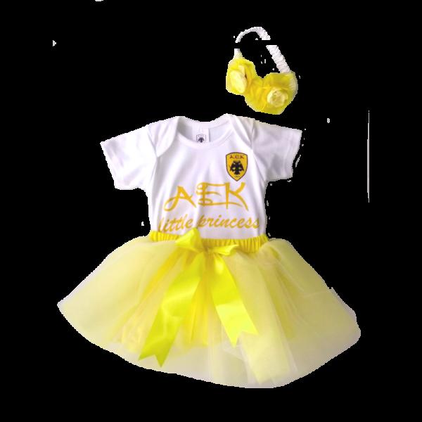 ΑΕΚ Little Princess BEBE